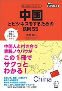 book-5s
