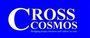 logo_crosscosmos1