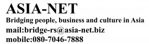 address_asia-net.mail